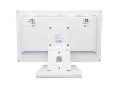 Monitor 15 pollici (bianco)